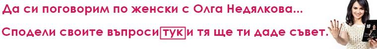 Olga-760-100-white