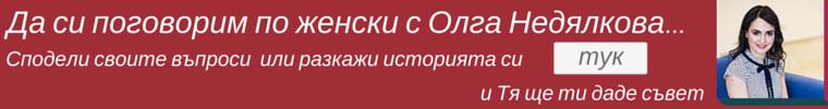 Olga-red-790-100