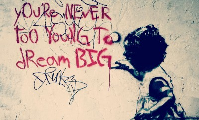 кое-те-спира-да-мечтаеш