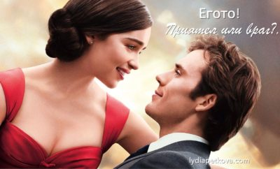 me before you_Fotor